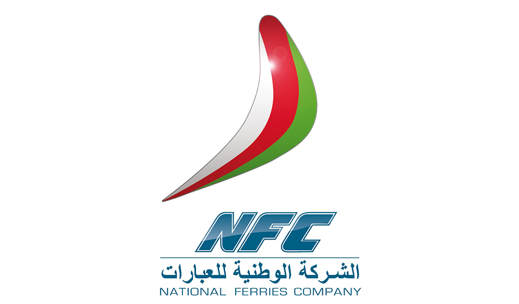 NFC New Customer